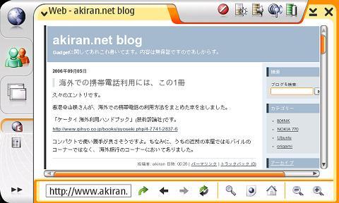 Nokia 770で日本語表示
