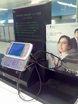 HTC Cafe