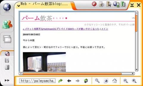 Theme_Japan1